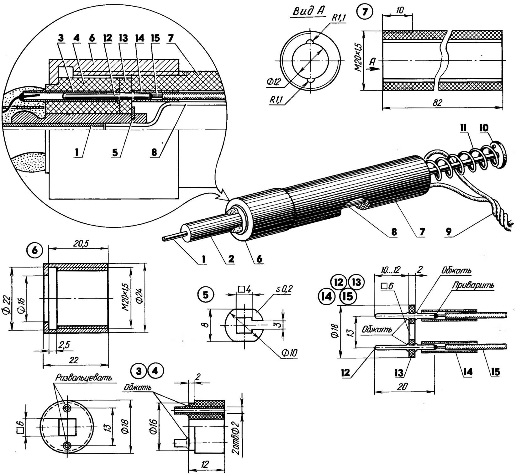 Паяльник своими руками: инструкция и советы как создать прибор для пайки микросхем