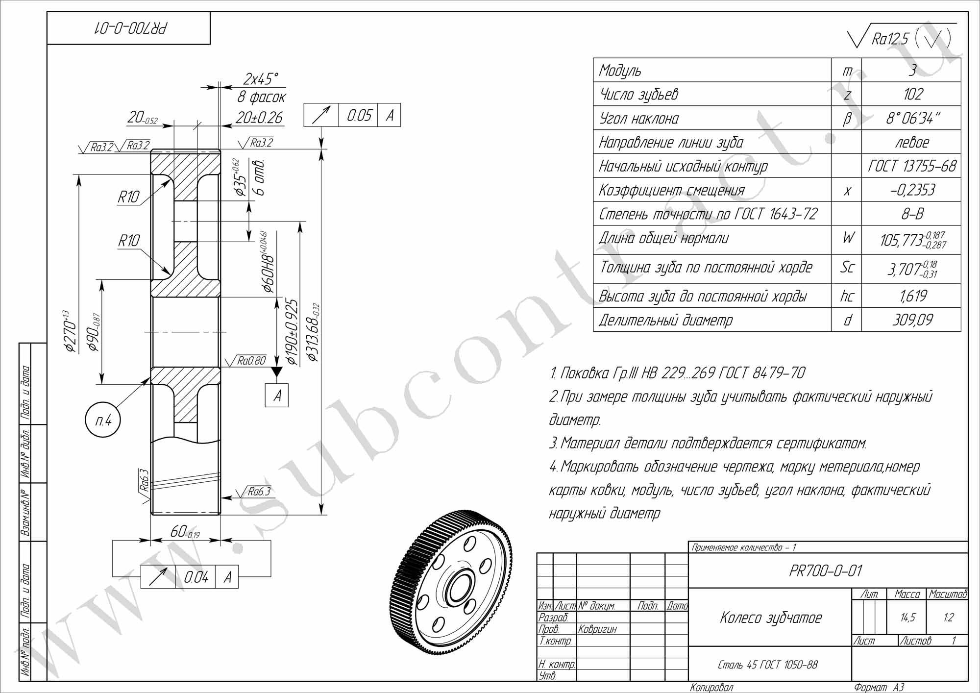 Инженерная графика | лекции | чертежи деталей. сборочный чертеж. | cadinstructor