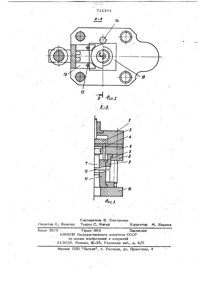 Гост 3057-90 пружины тарельчатые. общие технические условия, гост от 25 июля 1990 года №3057-90