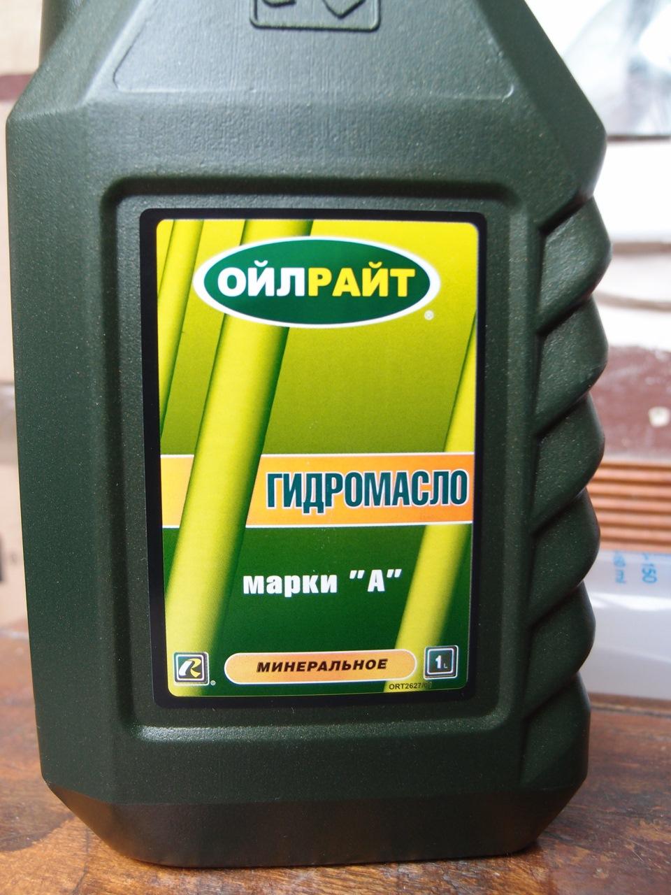 Можно ли в домкрат залить моторное масло