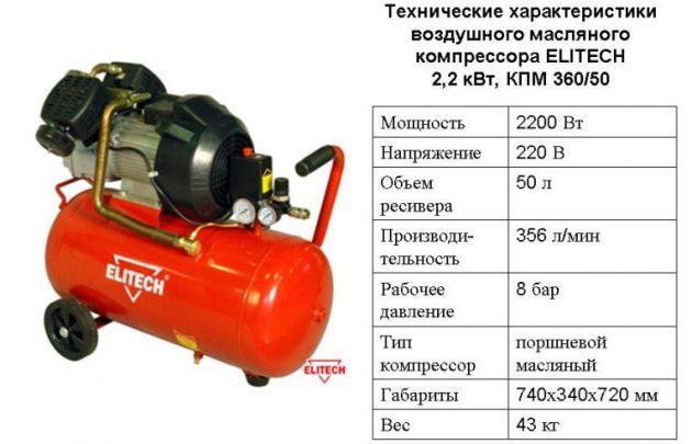 Бесшумный компрессор для аквариума — как выбрать и установить