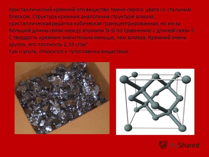 Как произошел карборунд и какими свойствами обладает камень?