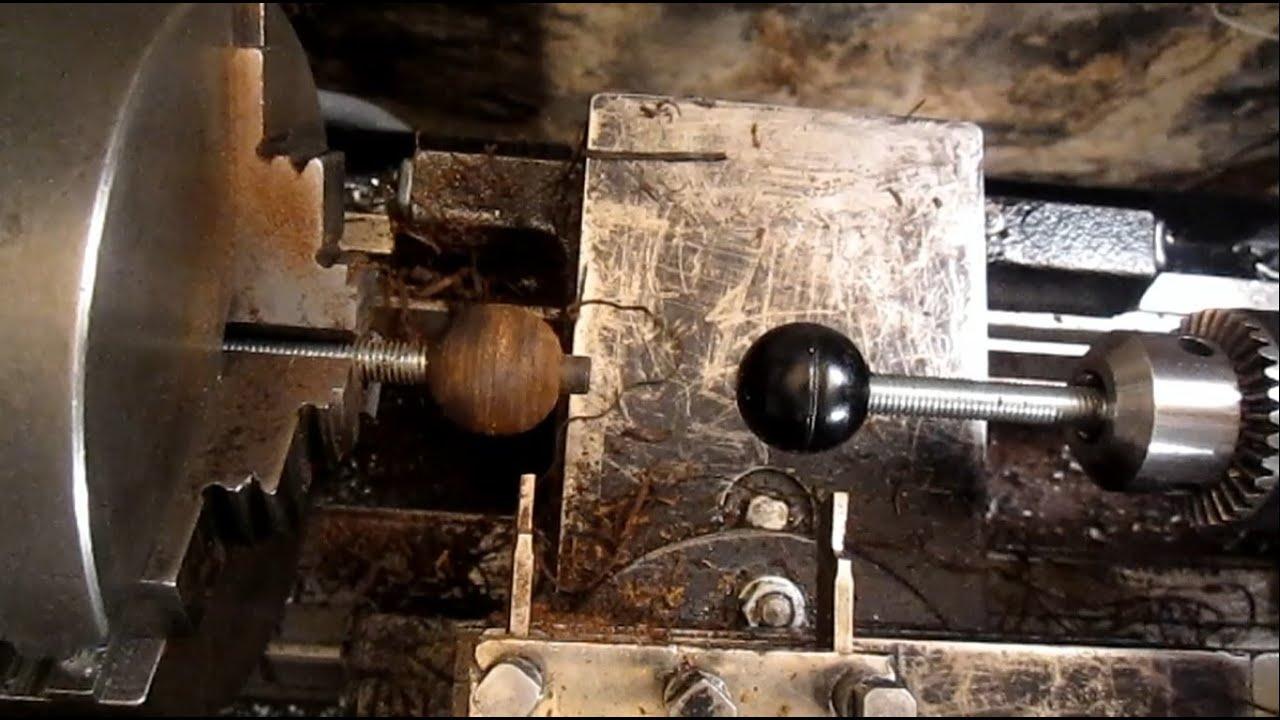 Как выточить шар на токарном станке: по дереву или металлу, методы точения