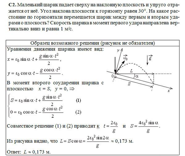 Отношение - радиус - кривошип  - большая энциклопедия нефти и газа, статья, страница 1
