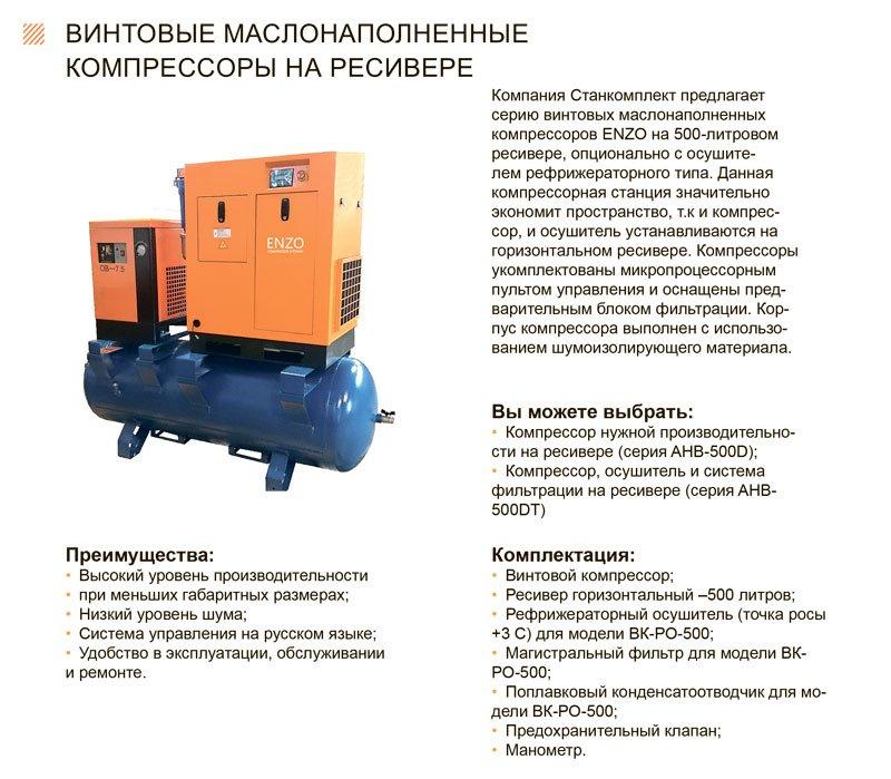 Масло компрессорное поршневое в москве: купить масло для поршневых компрессоров от производителя klüber lubrication