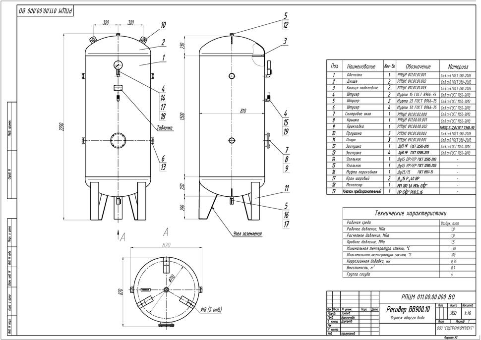 Клапаны для компрессора: виды, принцип работы, изготовление своими руками