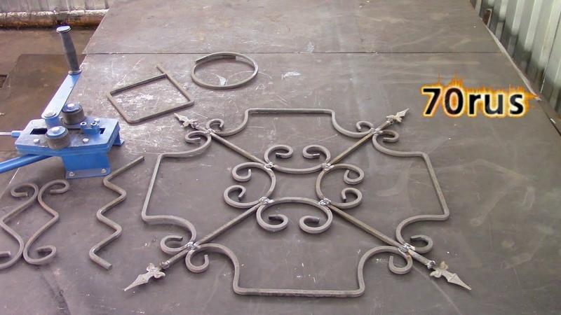 Что нужно знать о художественной ковке при изготовлении кованых изделий