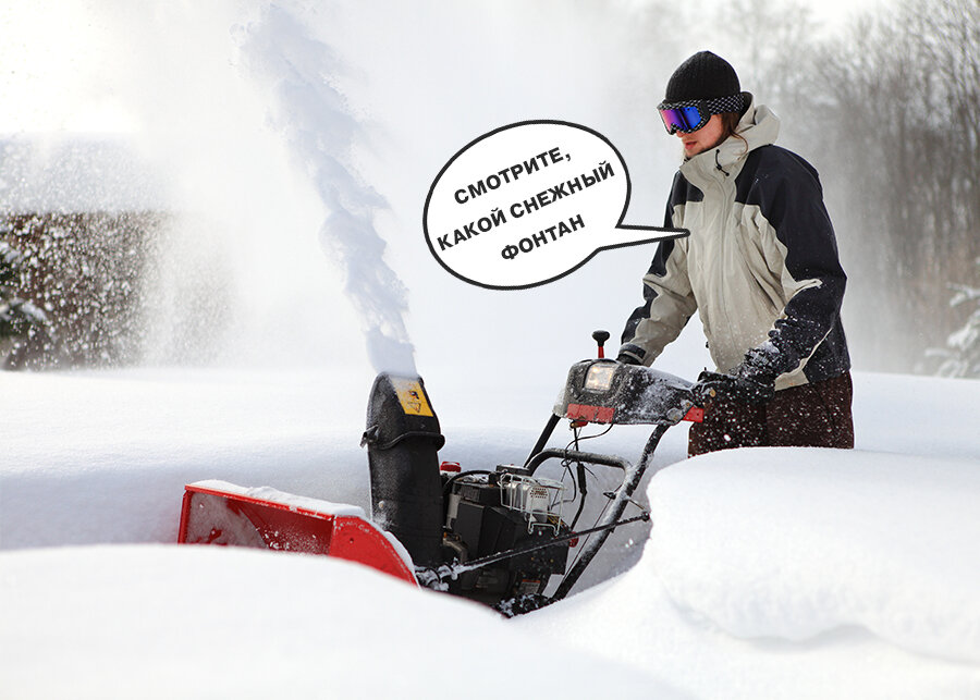 Как организовать очистку кровли от снега и наледи: нормативы, правила, инструкции, приказы