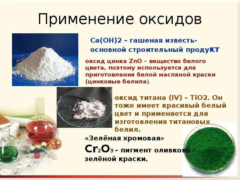 Химия редких металлов лекция 5: химия редкоземельных элементов амелина галина николаевна. - презентация