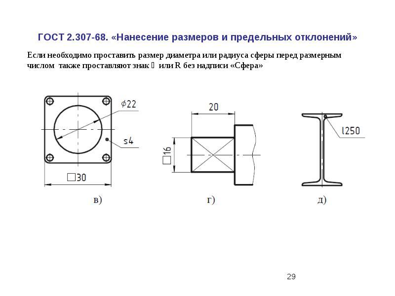 Обозначение фаски на чертеже по ескд - booktube.ru