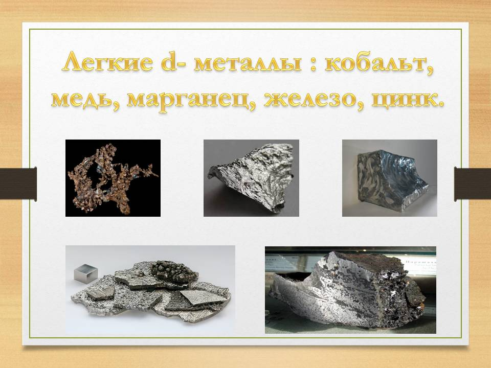 Никелевые сплавы: свойства, производство, применение