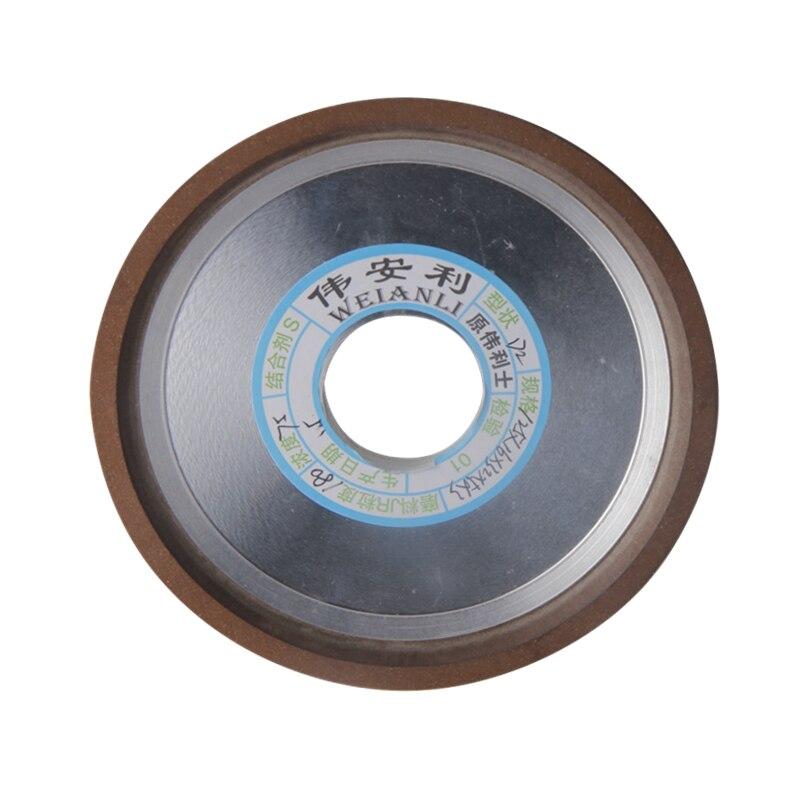 Выбираем круги и чашки для заточки резцов инструмента