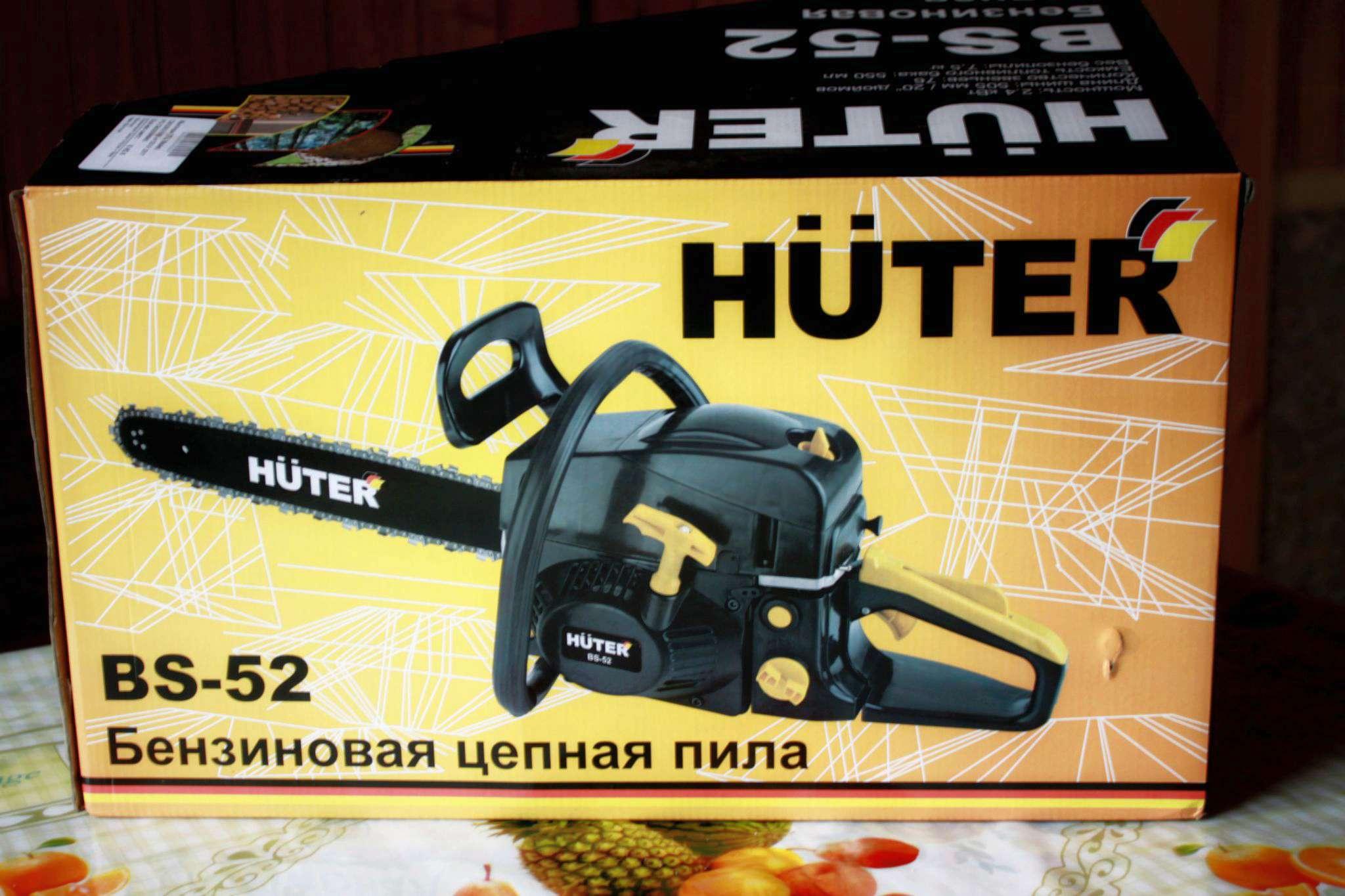 Бензопила huter bs 52: обзор, инструкция, отзывы