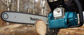 Makita dcs6400-45