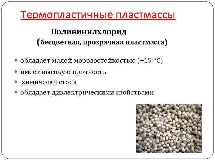 Термопластичные и термореактивные полимеры в литье пластмасс » термопластавтоматы бренда «cmt»