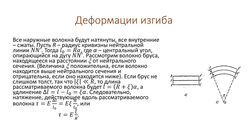 Расчет консольной балки на изгиб пример | сопромат это легко!