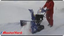 Cнегоуборочные машины masteryard (мастер ярд)