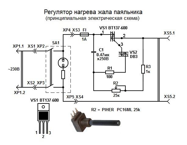Паяльники (67 фото): как выбрать нагревательный элемент? виды аппаратов для пайки. что это такое? хорошие мини-паяльники 12 вольт и другие модели