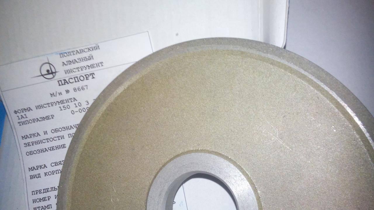 Алмазная чашка для заточки инструментов: заточные круги по металлу для резцов, эксплуатация абразивных точильных чашек с напылением и их маркировка