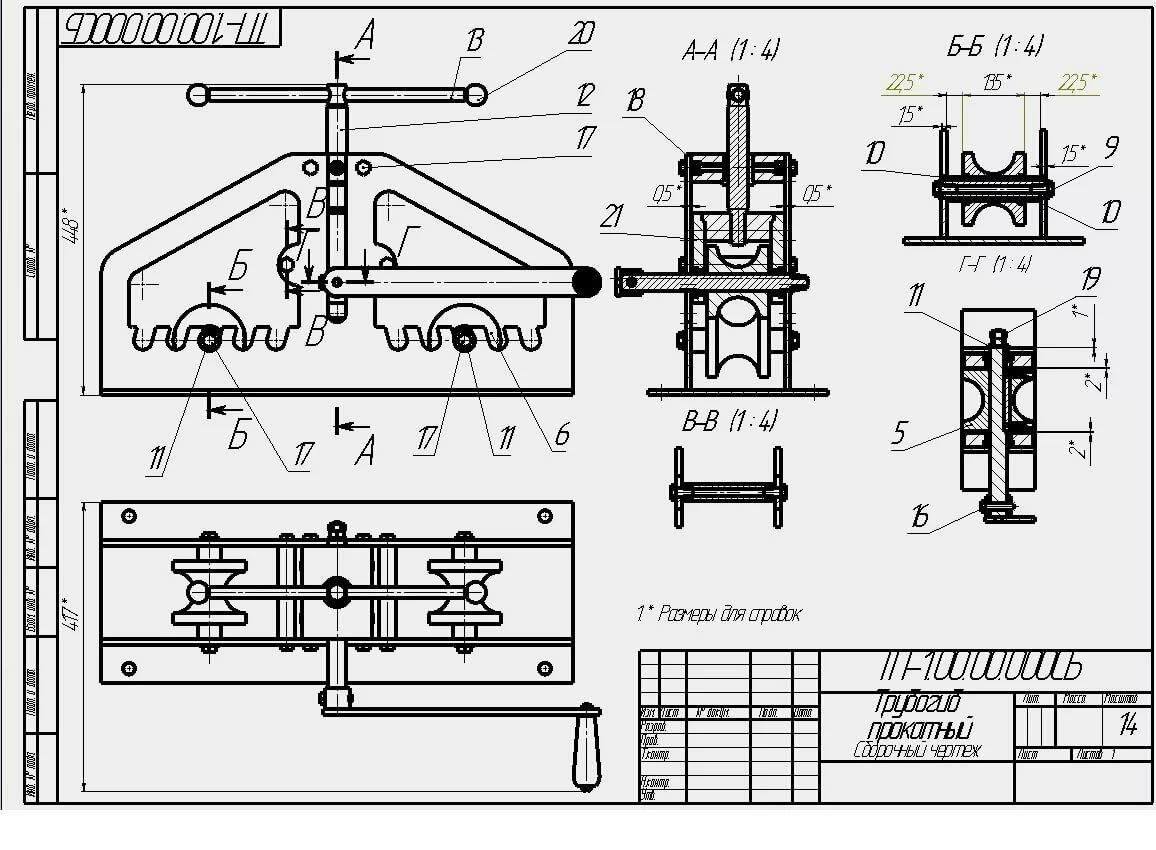 Трубогиб из домкрата своими руками: устройство, классификация, изготовление