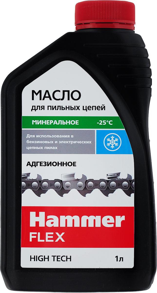 Какое масло лучше использовать для смазки цепи бензопилы: излагаем в общих чертах