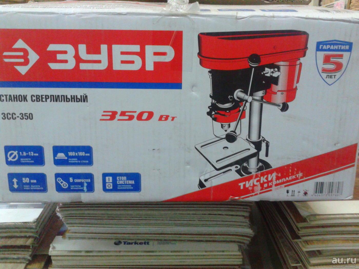 Вертикально-сверлильный станок Зубр ЗСС-350