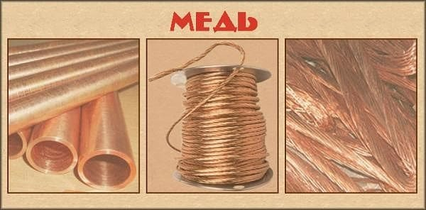 Отличия меди от латуни и бронзы, их характеристики