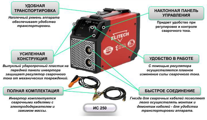 Аппараты для сварки медных проводов: основные особенности и виды, технические характеристики и нюансы применения