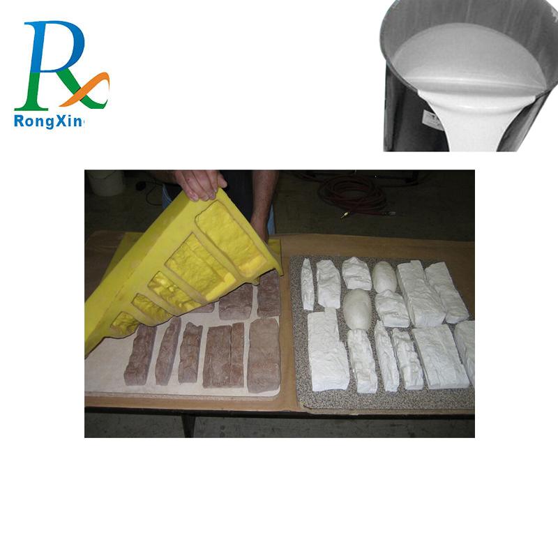 Как расплавить резину самому в домашних условиях или способы изготовления своими руками силиконовой приманки