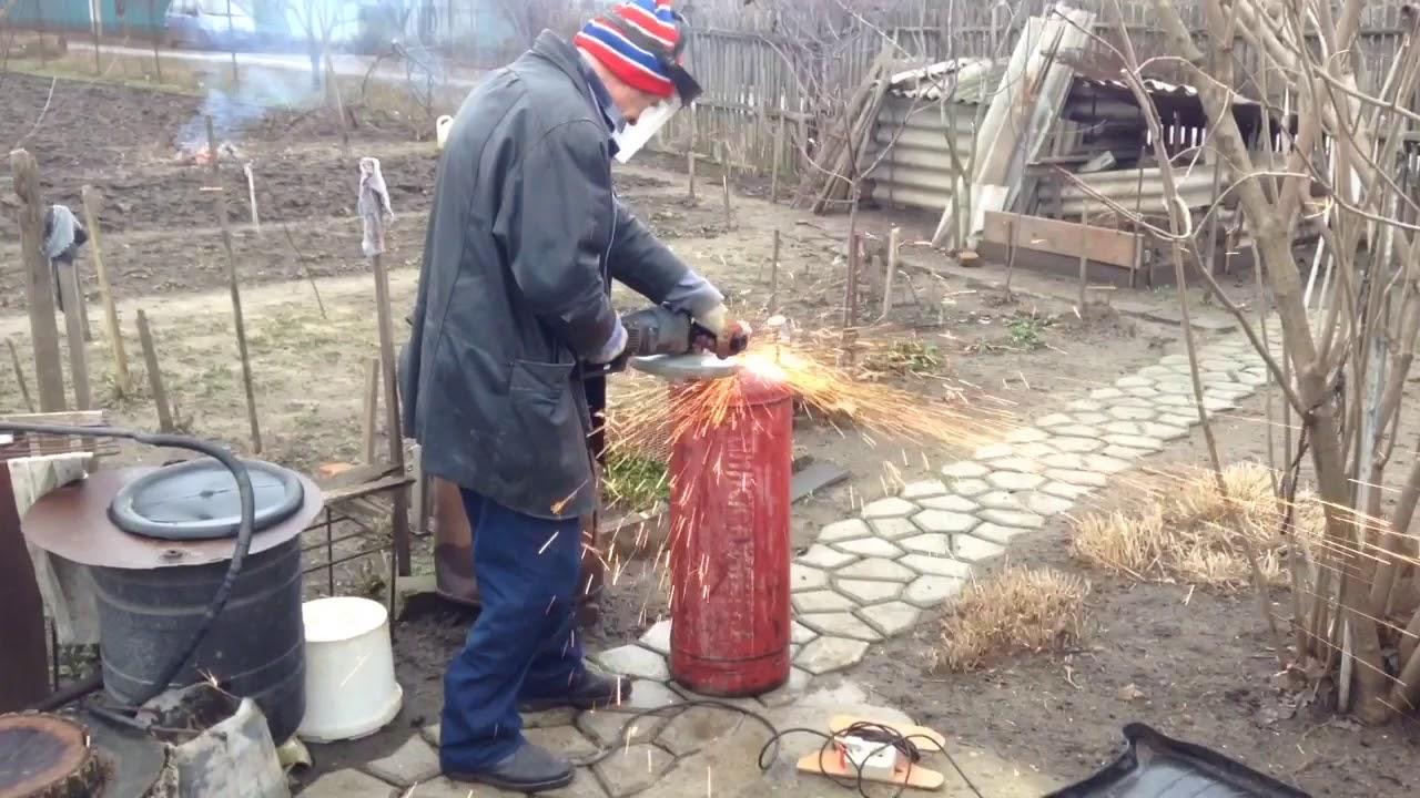 Мангал из газового баллона   как разрезать газовый баллон - самоделкин друг