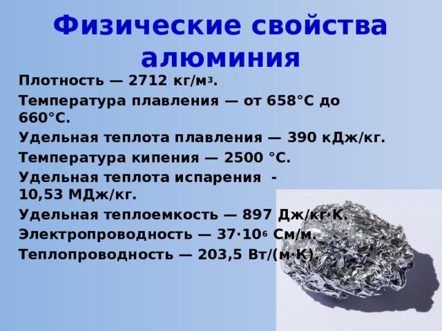 Карбид вольфрама. физические свойства, токсичность, применение
