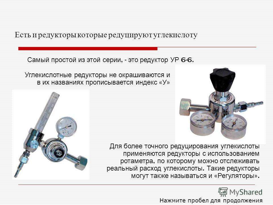Особенности редуктора для сварочных аппаратов и критерии его выбора