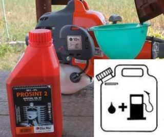 Как разбавить бензин для бензопилы?