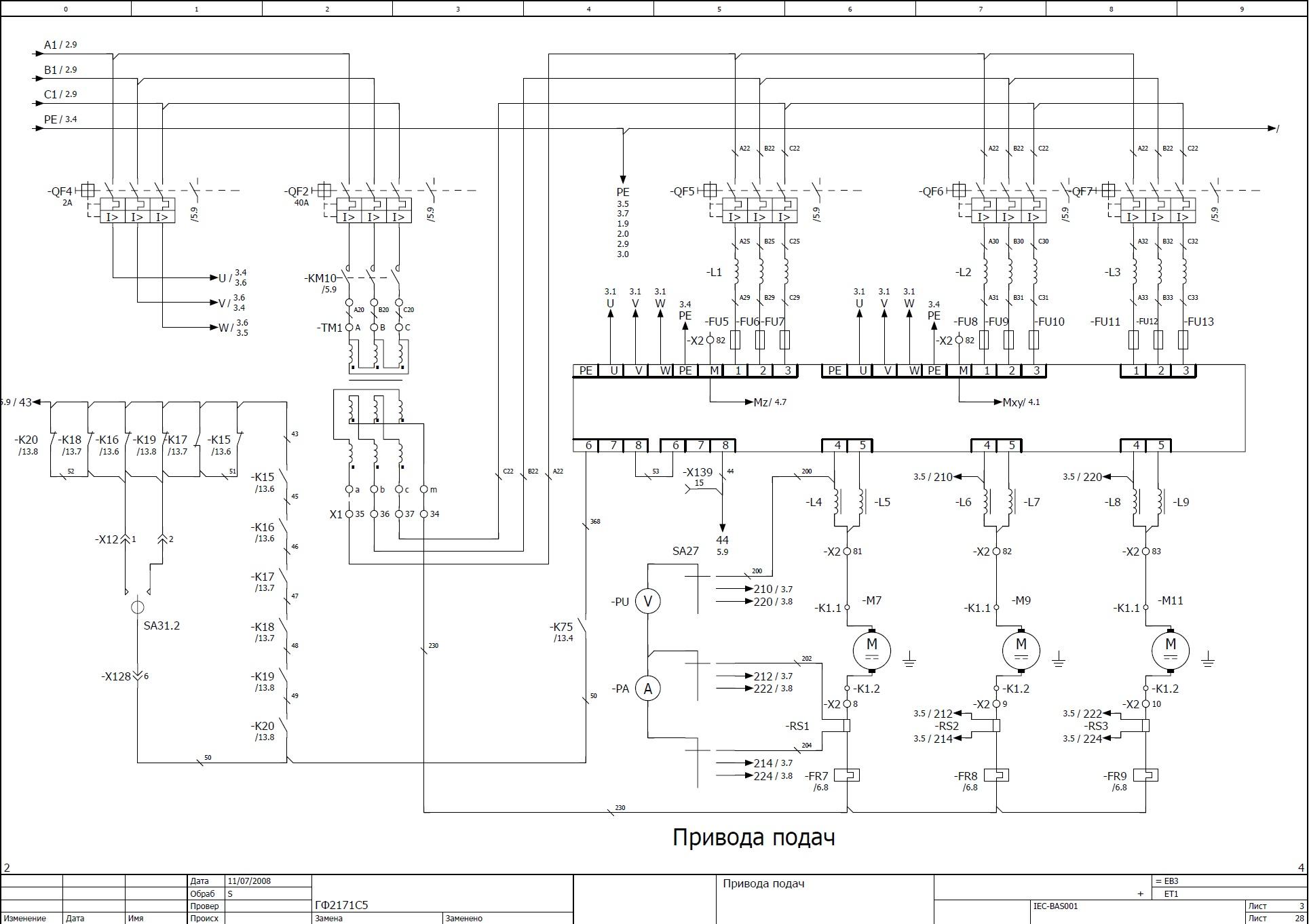 Описание и технические характеристики вертикально-фрезерного станка вм127