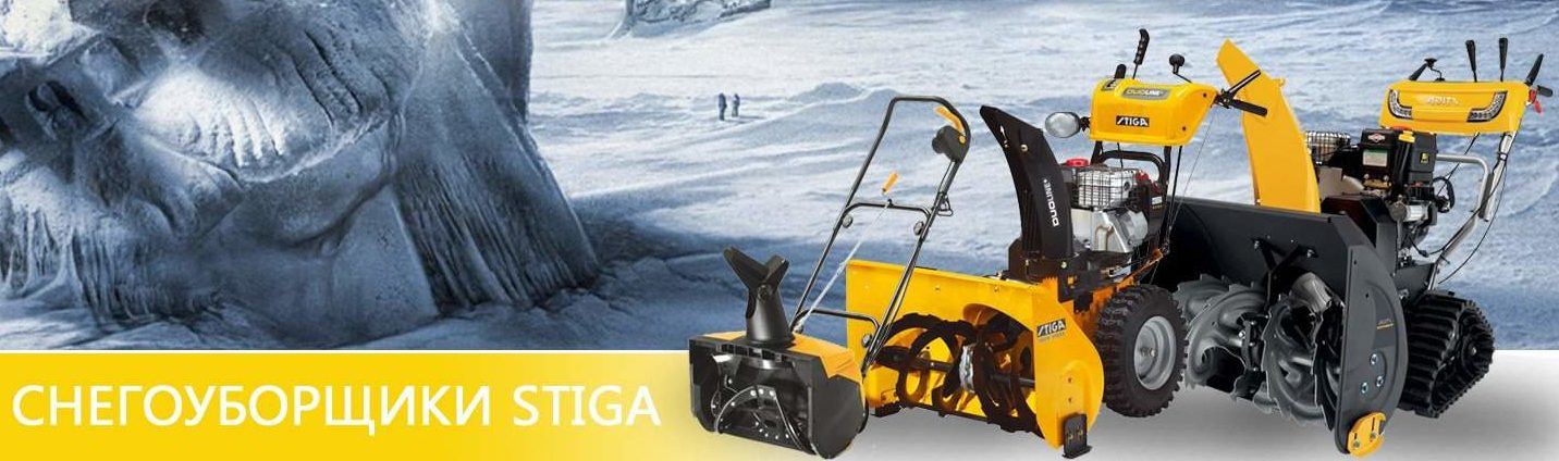 Обзор наиболее эффективных снегоуборщиков: преимущества и недостатки самых хороших моделей, стоимость, отзывы