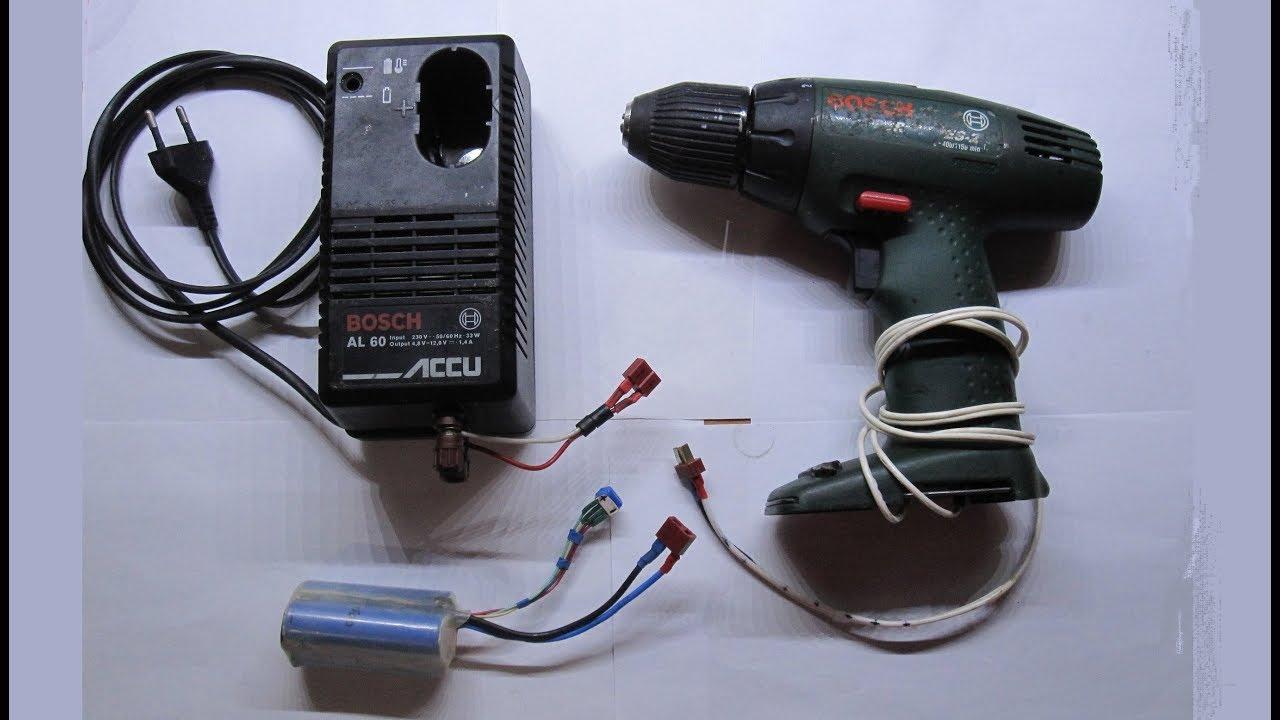 Переделка шуруповерта на питание от сети 220в своими руками: как подключить через зарядное устройство, какой нужен блок питания, 12в и 18в