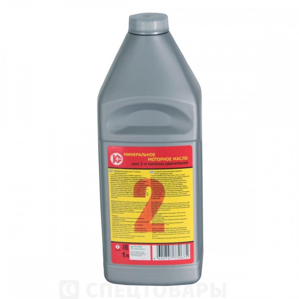 Как выбрать масло для 2-х тактных двигателей? советы экспертов и отзывы о производителях