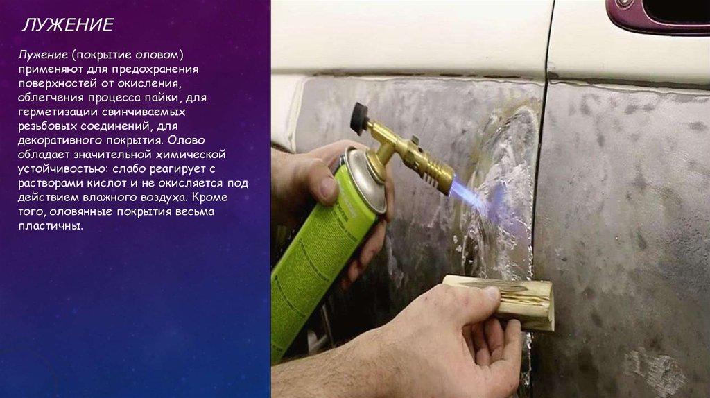 Технология ручной пайки и лужения - gostost.ru