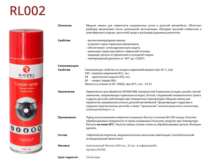 Литиевая смазка: применение, отзывы, марки
