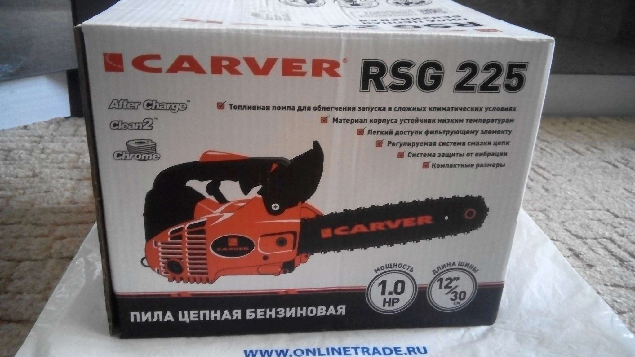 Carver rsg 252 — обзор бюджетной бензопилы