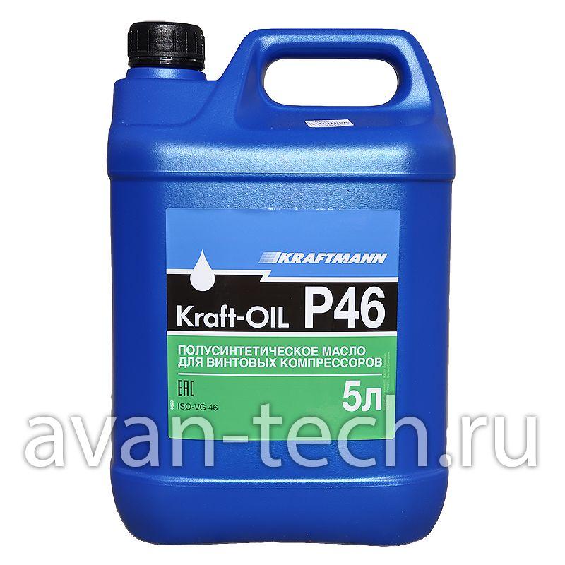 Какое масло заливать в компрессор