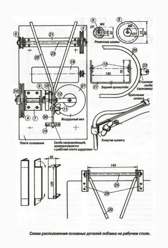 Как сделать распиловочный станок из лобзика своими руками + фото и видео