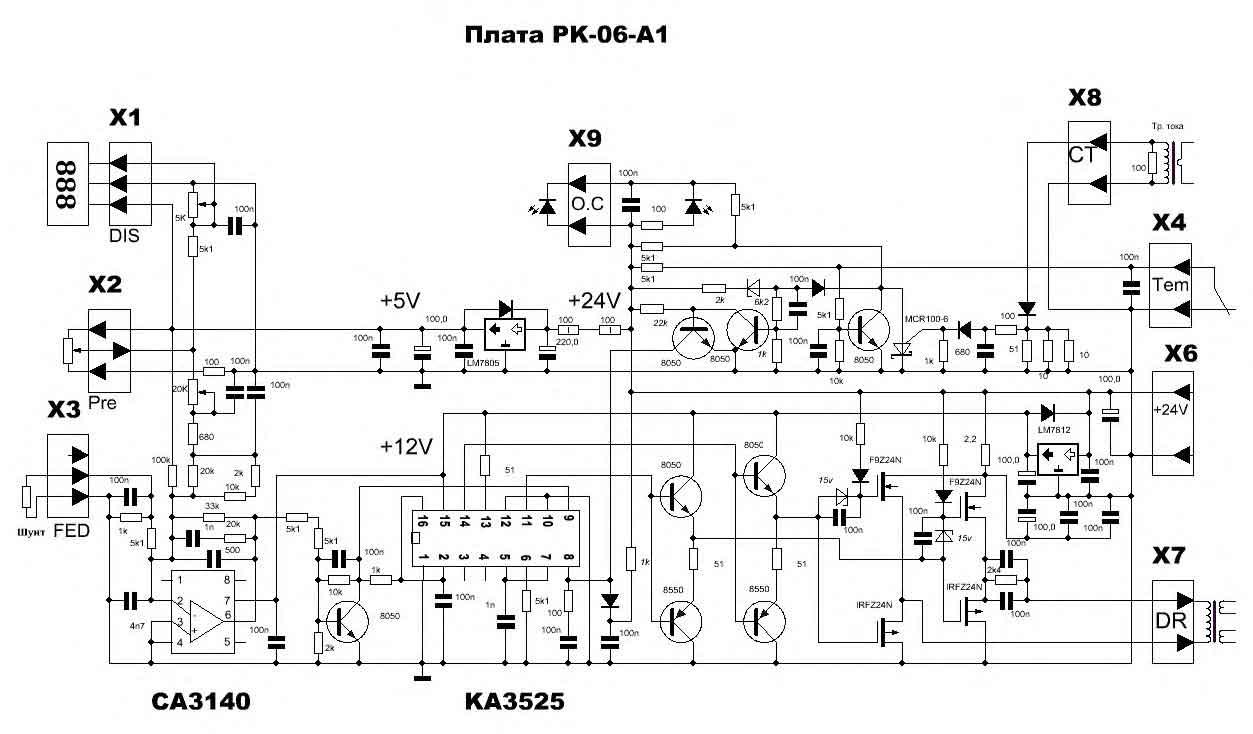 Схема сварочного инвертора ресанта: популярные модели