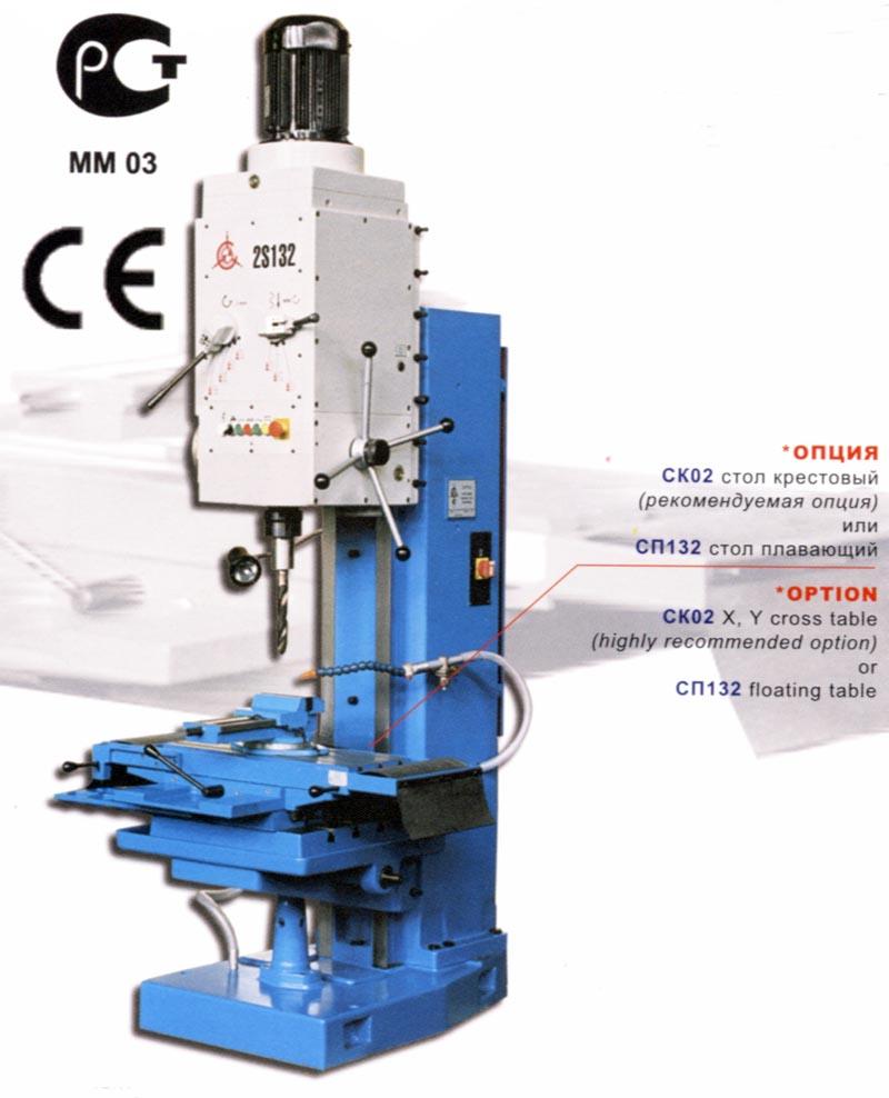 Конструкция и характеристики вертикально-сверлильного станка 2с132