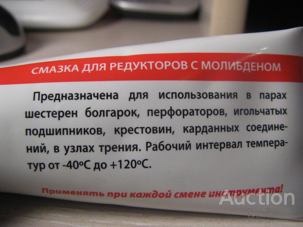 Смазка для редуктора болгарки — какую использовать, сколько закладывать