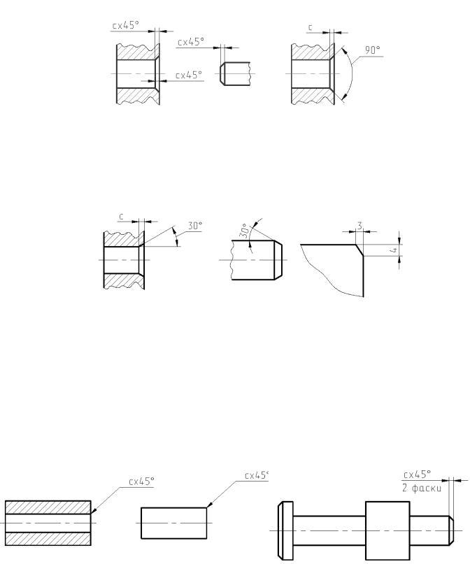 Обозначение фаски на чертеже по ескд: виды, гост, технология