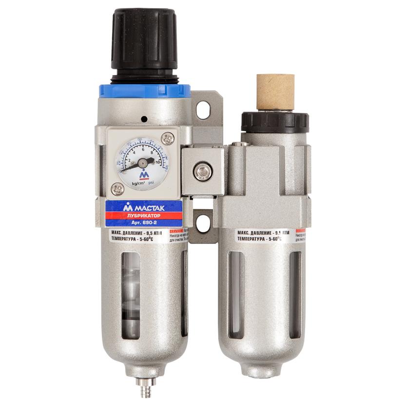 Air tool lubricant масло для пневматических инструментов