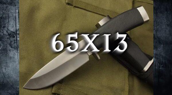 Сталь 65г для ножей: плюсы и минусы, характеристики и применения