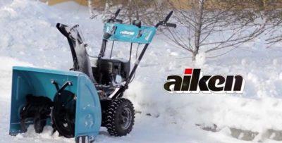 Выбираем недорогой бензиновый снегоуборщик — бюджет 35000 рублей