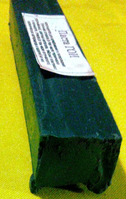 Паста гои №3 (средняя шлифовка) - паста полировальная | купить ювелирное оборудование и инструмент – интернет-магазин сапфир